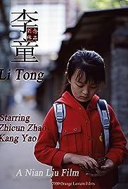 Li Tong Poster