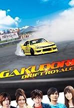 Gakudori