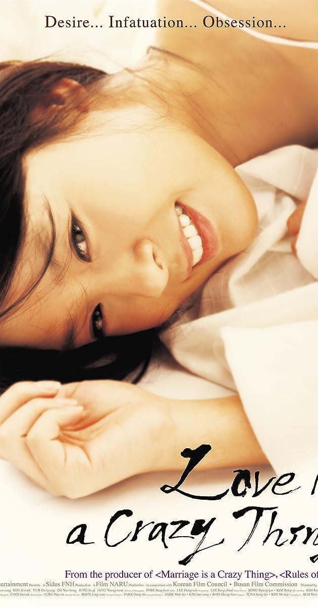 Image Yeonae