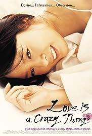 Yeonae Poster