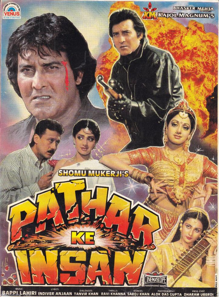 Pathar Ke Insan (1990) Hindi Movie 600MB HDRip 480p Download
