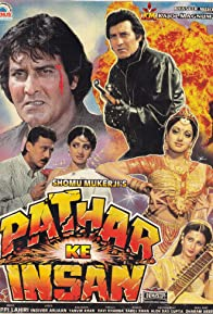 Primary photo for Pathar Ke Insan