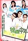 Faa yeung chung nin