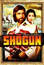 Shogun (1980) Poster