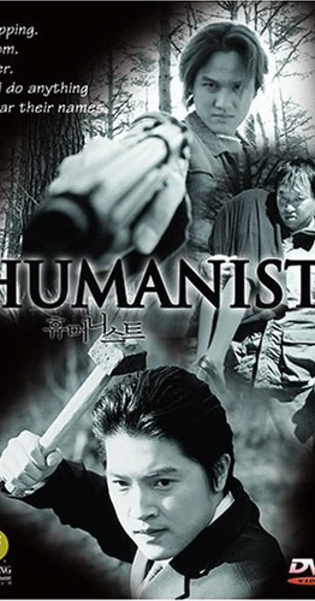Image The Humanist
