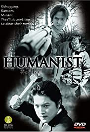 The Humanist Poster