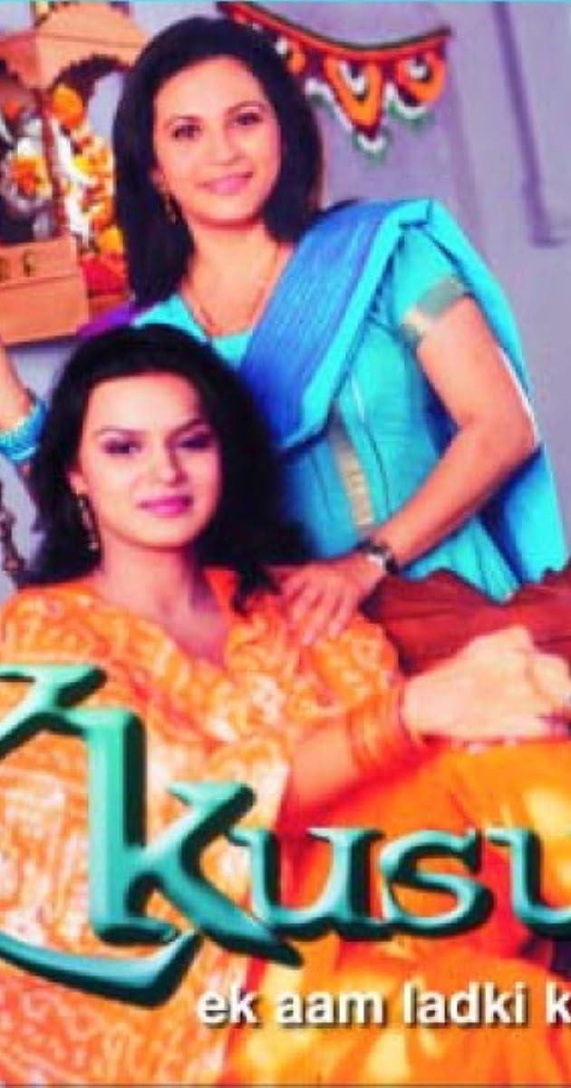Kkusum (TV Series 2001– ) - Full Cast & Crew - IMDb