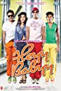 Heyy Babyy (2007) Poster