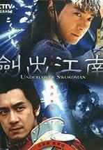 Undercover Swordman