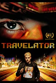 Travelator (2014) Poster - Movie Forum, Cast, Reviews