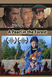 A Pearl in the Forest (2009) ONLINE SEHEN