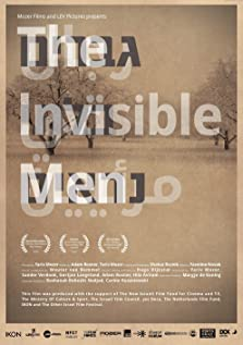 The Invisible Men (2012)