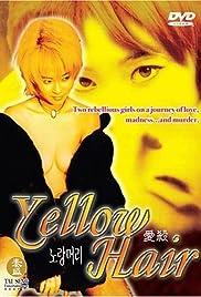 Norang meori(1999) Poster - Movie Forum, Cast, Reviews