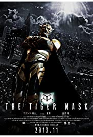 The Tiger Mask Poster