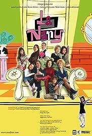 La nany Poster