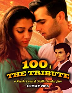 Unlimited full movie downloads 100: The Tribute by [UHD]