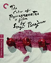 The Color of Pomegranates (1969)