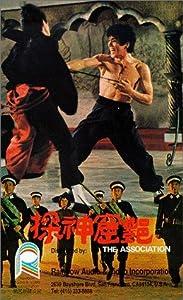 Watch japanese comedy movie Yan ku shen tan South Korea [BDRip]
