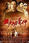 A Murder Beside Yan He River (2014)