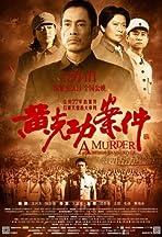 A Murder Beside Yan He River