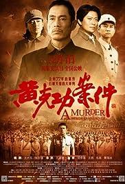 A Murder Beside Yan He River Poster