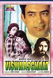 Vishwasghaat Poster