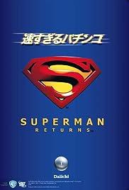 CR: Superman Returns Poster