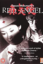 The Red Angel Poster