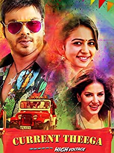 Current Theega full movie in hindi free download hd 1080p
