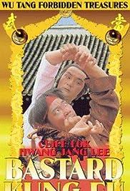 Long xing mo qiao Poster