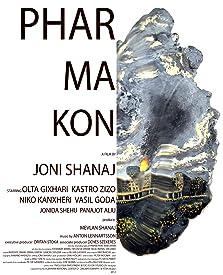 Pharmakon (2012)