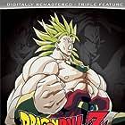 Dragon Ball Z: Super Senshi Gekiha!! Katsu No wa Ore da (1994)