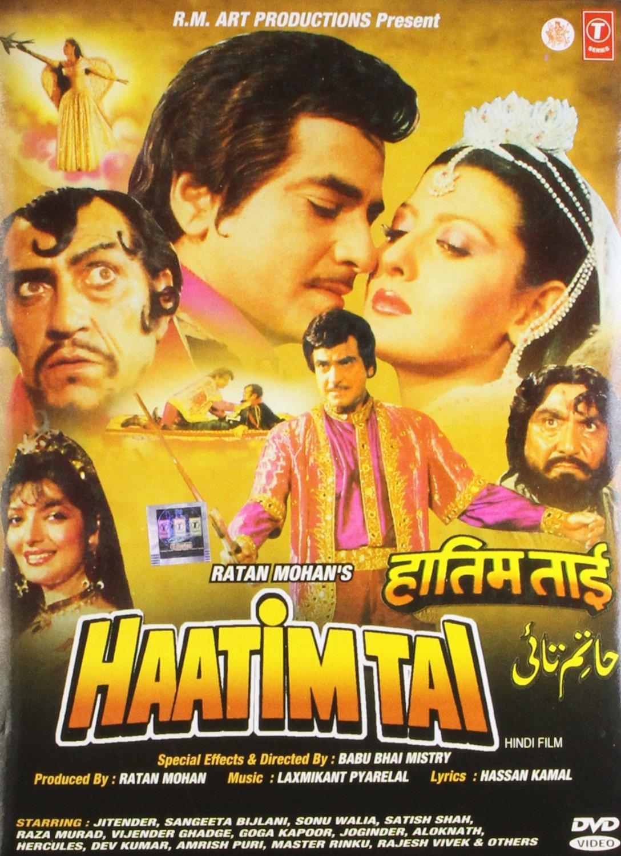 Hatim full episode 1 | Hatim Life Ok Episode 1 Full Episode