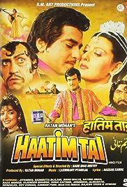 Download Haatim Tai (1990) Movie