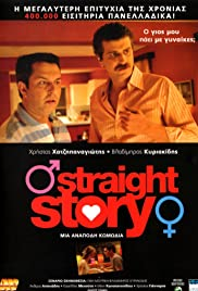Straight Story(2006) Poster - Movie Forum, Cast, Reviews