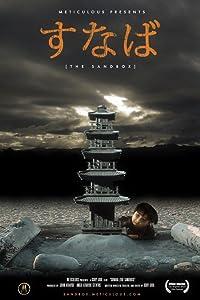Best free movie websites no downloads The Sandbox USA [1280x960]
