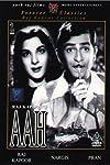 Aah (1953)