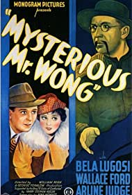 Bela Lugosi, Wallace Ford, and Arline Judge in The Mysterious Mr. Wong (1934)