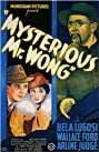 The Mysterious Mr. Wong (1934) Poster