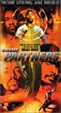 Crime Partners (2003) Poster