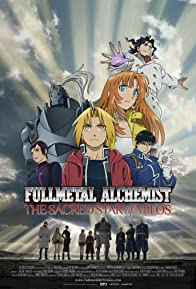 Primary photo for Fullmetal Alchemist: The Sacred Star of Milos