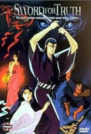 Sword for Truth(1990) Poster - Movie Forum, Cast, Reviews