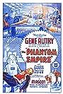 The Phantom Empire (1935) Poster