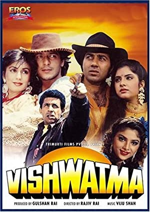 Chunky Pandey Vishwatma Movie