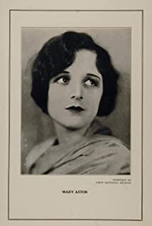 Mary Astor New Picture - Celebrity Forum, News, Rumors, Gossip