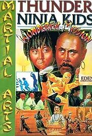 Thunder Kids 2: Wonderful Mission (1990) with English Subtitles on DVD on DVD