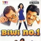 Karisma Kapoor and Salman Khan in Biwi No. 1 (1999)