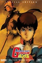 Primary image for Mobile Suit Gundam II: Soldiers of Sorrow