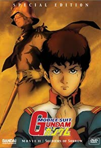 Primary photo for Mobile Suit Gundam II: Soldiers of Sorrow
