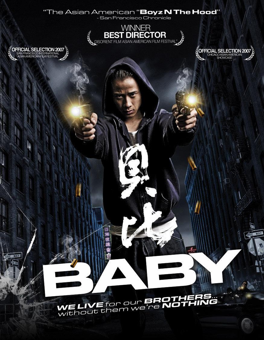Movie asian trailer tape
